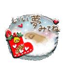 大人女子のやさしい冬☆〜(個別スタンプ:26)