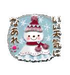 大人女子のやさしい冬☆〜(個別スタンプ:27)