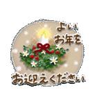 大人女子のやさしい冬☆〜(個別スタンプ:29)