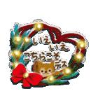 大人女子のやさしい冬☆〜(個別スタンプ:30)
