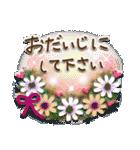 大人女子のやさしい冬☆〜(個別スタンプ:31)