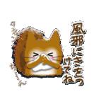大人女子のやさしい冬☆〜(個別スタンプ:32)