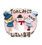 大人女子のやさしい冬☆〜(個別スタンプ:34)