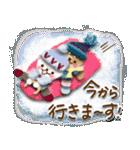 大人女子のやさしい冬☆〜(個別スタンプ:37)