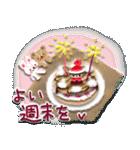 大人女子のやさしい冬☆〜(個別スタンプ:38)