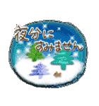 大人女子のやさしい冬☆〜(個別スタンプ:40)