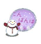 水彩えほん【冬編】<12月1月2月>(個別スタンプ:04)
