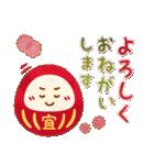 水彩えほん【冬編】<12月1月2月>(個別スタンプ:07)