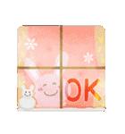 水彩えほん【冬編】<12月1月2月>(個別スタンプ:08)
