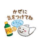 水彩えほん【冬編】<12月1月2月>(個別スタンプ:09)