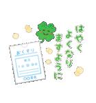 水彩えほん【冬編】<12月1月2月>(個別スタンプ:10)