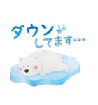 水彩えほん【冬編】<12月1月2月>(個別スタンプ:11)