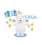 水彩えほん【冬編】<12月1月2月>(個別スタンプ:12)
