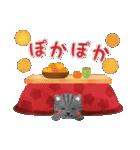 水彩えほん【冬編】<12月1月2月>(個別スタンプ:15)