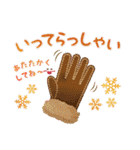 水彩えほん【冬編】<12月1月2月>(個別スタンプ:17)