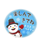 水彩えほん【冬編】<12月1月2月>(個別スタンプ:18)