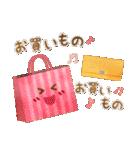 水彩えほん【冬編】<12月1月2月>(個別スタンプ:19)