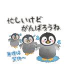 水彩えほん【冬編】<12月1月2月>(個別スタンプ:20)