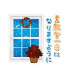 水彩えほん【冬編】<12月1月2月>(個別スタンプ:21)