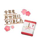 水彩えほん【冬編】<12月1月2月>(個別スタンプ:25)