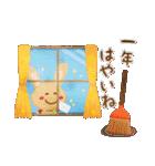 水彩えほん【冬編】<12月1月2月>(個別スタンプ:26)