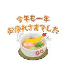 水彩えほん【冬編】<12月1月2月>(個別スタンプ:27)