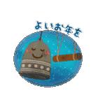 水彩えほん【冬編】<12月1月2月>(個別スタンプ:28)