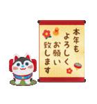 水彩えほん【冬編】<12月1月2月>(個別スタンプ:30)