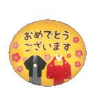 水彩えほん【冬編】<12月1月2月>(個別スタンプ:31)