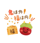 水彩えほん【冬編】<12月1月2月>(個別スタンプ:32)