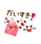 水彩えほん【冬編】<12月1月2月>(個別スタンプ:34)