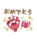 水彩えほん【冬編】<12月1月2月>(個別スタンプ:35)