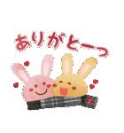 水彩えほん【冬編】<12月1月2月>(個別スタンプ:36)