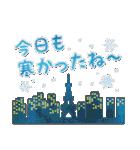 水彩えほん【冬編】<12月1月2月>(個別スタンプ:37)