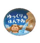 水彩えほん【冬編】<12月1月2月>(個別スタンプ:38)