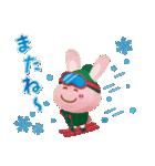 水彩えほん【冬編】<12月1月2月>(個別スタンプ:40)