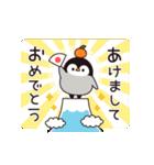 【復刻】心くばりペンギン 年賀&年末年始(個別スタンプ:01)
