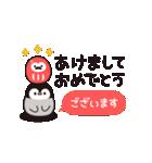 【復刻】心くばりペンギン 年賀&年末年始(個別スタンプ:02)
