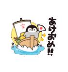 【復刻】心くばりペンギン 年賀&年末年始(個別スタンプ:03)