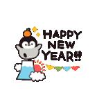 【復刻】心くばりペンギン 年賀&年末年始(個別スタンプ:04)