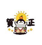 【復刻】心くばりペンギン 年賀&年末年始(個別スタンプ:05)