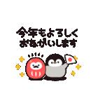 【復刻】心くばりペンギン 年賀&年末年始(個別スタンプ:07)