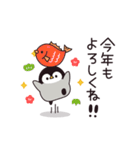 【復刻】心くばりペンギン 年賀&年末年始(個別スタンプ:08)