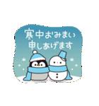 【復刻】心くばりペンギン 年賀&年末年始(個別スタンプ:09)