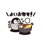 【復刻】心くばりペンギン 年賀&年末年始(個別スタンプ:10)