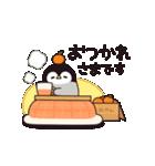 【復刻】心くばりペンギン 年賀&年末年始(個別スタンプ:11)