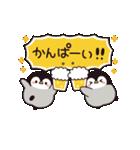 【復刻】心くばりペンギン 年賀&年末年始(個別スタンプ:12)
