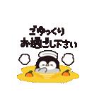 【復刻】心くばりペンギン 年賀&年末年始(個別スタンプ:13)