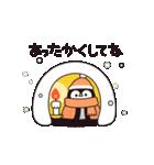 【復刻】心くばりペンギン 年賀&年末年始(個別スタンプ:14)