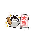 【復刻】心くばりペンギン 年賀&年末年始(個別スタンプ:15)